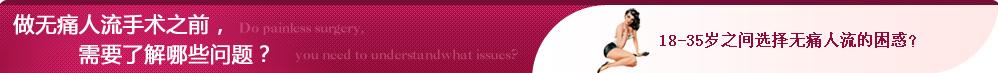 ������浜烘�����涔���锛���瑕�浜�瑙e��浜���瀹癸�18-35宀�涔������╂����浜烘����版��锛�